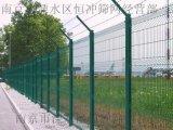 南京廠家供應現貨高速公路護欄網 鋼絲網護欄 廠價直銷 大量現貨