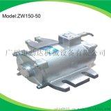 供應勤達ZF150-50高頻混凝土振動器