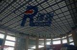 北京會堂天花吊頂懸掛吸聲體,50mm厚吊頂吸聲體生產廠家