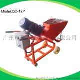 供應QD-12P牆面拉毛機