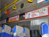 重慶公交廣告公司,分析公交廣告的優勢?