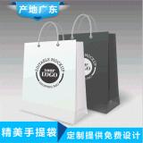 手提袋 紙袋 手袋 禮品袋 包裝袋 紙質印刷品 廠家供應 免費設計