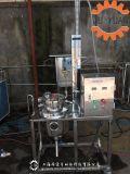 上海矩源薰衣草精油提取機器 純露收集器景區推薦產品
