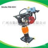 RM-75H汽油打夯機