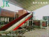 JK-120B俊凱廢紙打包機廠價直銷山東俊凱機械廠