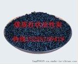 柱狀活性炭,廢氣處理專用活性炭價格