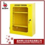 博士BD-X07鎖具管理站壁掛式金屬組合鎖具站工業安全管理掛鎖箱