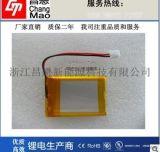 行車記錄儀按摩器攝像533648聚合物鋰電池 900MAH大量現貨A品