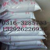 供應河北沙歐雙鹼法脫硫劑
