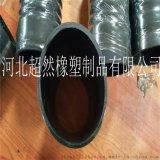 超然廠家直銷伸縮膠管 耐磨波紋伸縮橡膠管