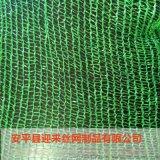 扁絲遮陽網 圓絲遮陽網 綠色遮陽網