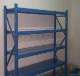 輕型層板貨架  中型層板貨架 廠家直銷層板貨架