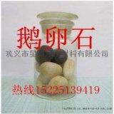 廣東鵝卵石,鵝卵石淨水濾料,湖底專用卵石