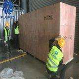 無錫澎湃廠家 定製免燻蒸出口木箱箱 防水真空木箱