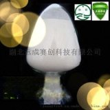 2, 4-D酸 價格,生長調節劑正品,94-75-7