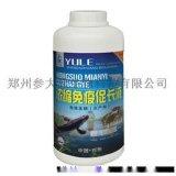 提高魚苗抗病能力製劑供應 提高魚苗成活率製劑廠家直銷