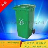 內江餐廚垃圾桶,240L軍綠色塑料垃圾桶