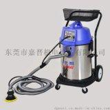 U-300無塵幹研磨集塵設備Automatic professional Vacuum Cleaner