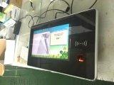 21.5寸智慧電容觸摸指紋刷卡機智慧校園電子班牌一體機