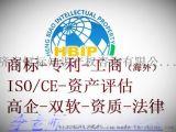 淄博高新技術企業認定條件與程式以及享受稅收優惠政策