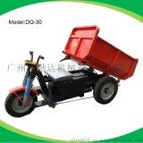 勤達QD-30小型電動三輪車
