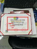 鄭州市雙軟認證/雙軟評估/雙軟好處