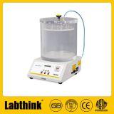 奶粉包裝密封性檢測儀(MFY-01)