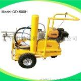 供應勤達優質QD-500H劃線機 汽油劃線機