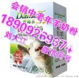 會銷羊奶粉_會銷羊奶粉價格_優質會銷羊奶粉批發/採購