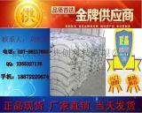 【現貨供應】羥丙基甲基纖維素|CAS: 9004-65-3 |非離子型增稠劑