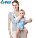 嗨皮熊腰帶嬰兒雙肩多功能四季透氣腰帶 誠招淘寶分銷