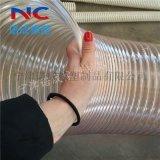 火炕吸灰機專用塑料管 鋼絲吸塵管 大口徑吸炕灰軟管 200mm除塵風管