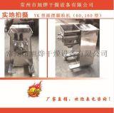 搖擺顆粒機配套用不鏽鋼篩網,供應搖擺顆粒機不鏽鋼網