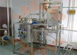 矩源洋苷菊精油提取裝置 純露提取罐