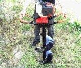 園林綠化種樹挖坑機 攜帶型大馬力螺旋葉片合金鑽頭挖坑機