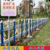 大廠家生產pvc草坪圍欄 花園圍欄 花池塑鋼圍欄