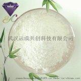 山東廠家直銷南箭牌 呋喃酮CAS號3658-77-3 食用香料