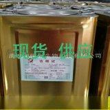 月餅轉化糖漿 生產蜂蜜糖漿廠  天津月餅糖漿蜂蜜糖漿廠家直銷