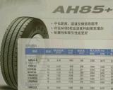 韓泰AH85+