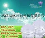 廠家供應 N-異丙基咪唑 CAS:4532-96-1 武漢武昌