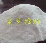 鄭州超凡食品級甜味劑麥芽糖粉