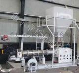PHJ140大型雙螺桿玉米大豆膨化生產線13964190686
