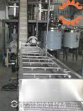 實驗型梨汁果汁生產線