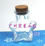 五角星玻璃瓶