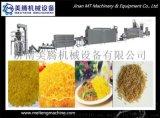 膨化食品機械[營養米機械設備][大米生產線設備]