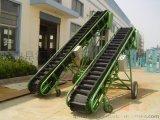 匯衆直銷槽型輸送機|優質糧食裝車用皮帶機|大傾角傳送帶