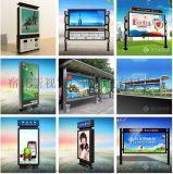 太陽能廣告燈箱指路牌路名牌滾動燈箱路名牌交通指示牌引路牌