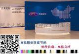 志盛威華ZS-611防冰雪塗料