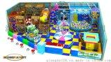 廠家直銷淘氣堡 室內兒童樂園