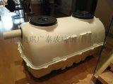 奧琪1立方、1.5立方模壓化糞池—北京廠家批發訂購—出廠價格